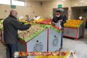 افتتاح بازار میوه وترهبار محله امامزاده عبدالله(ع)