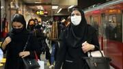 آمار جدید کرونا در ایران | شناسایی ۱۳۸۴۳ بیمار ؛ فوت ۴۶۹ نفر دیگر | ۲۷ استانِ قرمز