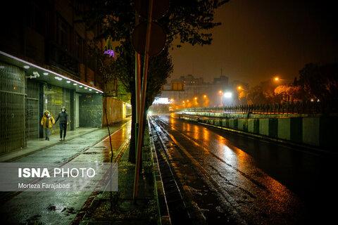 خیابان کریمخان