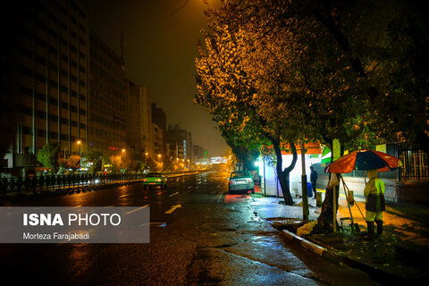 ابتدا خیابان کریمخان