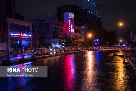 میدان تجریش
