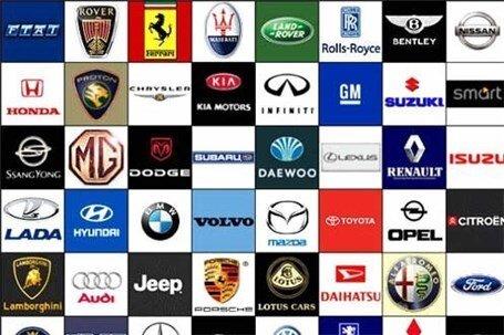 اینفوگرافیک | برترین برندهای خودروسازی در جهان