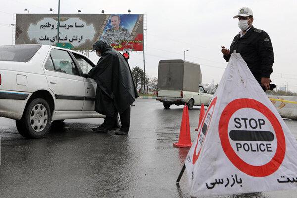 محدودیت تردد - جاده - پلیس