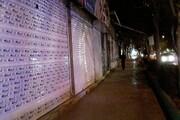 رهگذران شبهای ممنوعه | ۴ روایت از شبی که کرونا تهران را در محاق سکوت اجباری فرو برد
