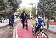 افتتاح مسیر دوچرخه در بوستان «ساحل»