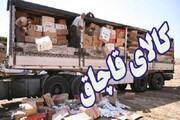کشف محموله ۵۰۰ میلیونی قاچاق در مرز تایباد