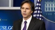 موضع وزیر خارجه آینده آمریکا در قبال ایران چیست؟
