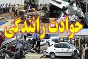 یک کشته در تصادف رانندگی محور گناباد به بجستان