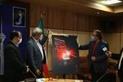 جزییات جشنواره فیلم و عکس «شهر آماده»   اهدای جایزه به روایت برتر تصویری از حوادث تهران