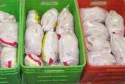 ویدئو | صف عجیب برای مرغ دولتی در روزهای کرونا و قرنطینه
