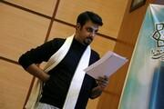 جارچی روی آنتن رادیو ایران قرار گرفت