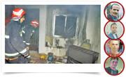 پایان تلخ یک دورهمی در خانهباغ با انفجار مرگبار پیکنیک | ۴ نفر زندهزنده سوختند