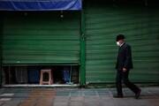 جزئیات محدودیتهای کرونایی از شنبه | فهرست مشاغلی که در تهران اجازه فعالیت دارند | کدام مشاغل تعطیل میمانند؟