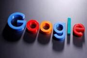 ۷ ایالت آمریکا از گوگل شکایت میکنند