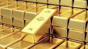 افت قیمت طلا به کمترین رقم در ۴ ماه گذشته