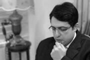 بسیج، تصویر گذشته، آینده و عظمت ملت ایران
