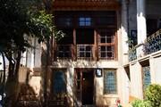 ۹ خانه تاریخی شیراز ثبت ملی شد