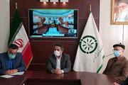 رونمایی از کشاورزکارت برای اولین بار در ایران
