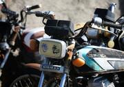 تصاویری خاص از قبرستان موتورسیکلت در خرمآباد