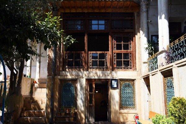 خانه تاريخي