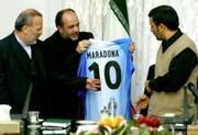 پیام سیاسی و متفاوت احمدینژاد برای درگذشت مارادونا