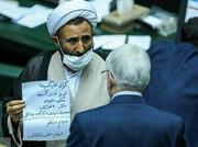ماجرای شکایت از نمایندگان توهین کننده به رئیس جمهور | واکنشهای اعضای دولت