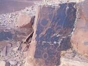 سنگنگارههای بام و صفیآباد اسفراین مستندسازی میشود
