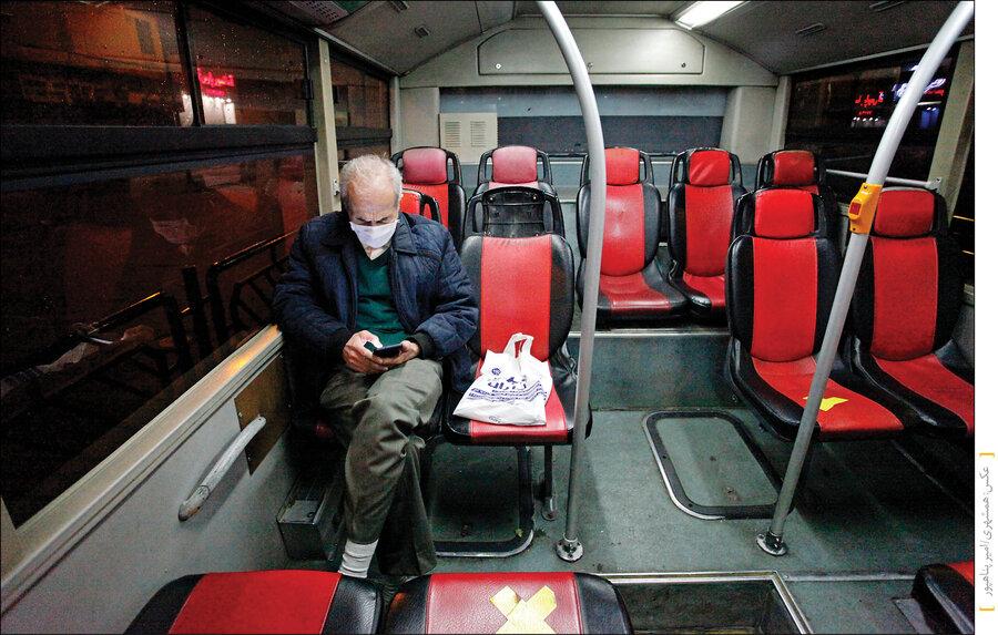 اتوبوس - محدودیت کرونا