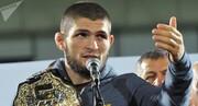 قهرمان اسبق  جهان در UFC :دیگر به رینگ بر نمیگردم | تصمیم عجیب حبیب برای ادامه زندگی