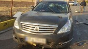 عناصر تروریست مسلح خودروی حامل محسن فخری زاده را مورد حمله قرار دادند