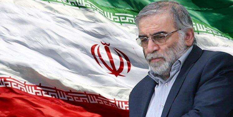 محسن فخری زاده - دانشمند هستهای ترور شد