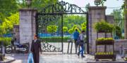 پارک شهر ۷۰ ساله نخستین پارک پایتخت نیست | خاتم سبز تهران