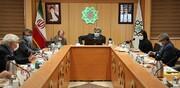 باغ حکیم فضای سبز عمومی میشود | احداث دو مجموعه مسکونی خدماتی جدید در جنوب تهران