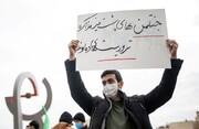 تجمع دانشجویان انقلابی در محکومیت ترور شهید فخریزاده | دستنوشتههایی خطاب به ظریف و مسئولان