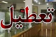 ادارهها در اهواز، ماهشهر، رامشیر و امیدیه تعطیل شد