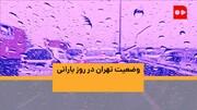 همشهری TV | هوای تهران را داشته باشیم!