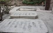 مقبره صوراسرافیل به انجمن روزنامهنگاران تهران واگذار میشود