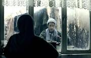 بوتاکس بهترین فیلم جشنواره تورین شد
