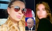 ماجرای دختر مخفی پوتین از معشوقه پنهانیاش | واکنشها به افشاگری درباره زنان پوتین
