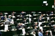 انتشار اسامی نمایندگان مخالف با طرح محدودیت اینترنت مجلس