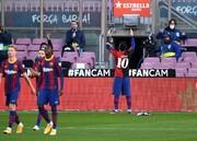 جریمه بارسا بخاطر ادای احترام مسی به مارادونا