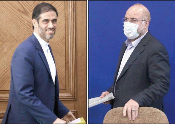 قالیباف و سعید محمد