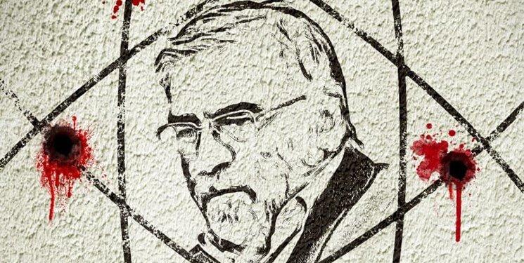 محسن فخری زاده