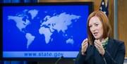 عکس | این زن سخنگوی کاخ سفید دولت بایدن میشود | سخنگویی؛ از دولت اوباما تا دولت بایدن