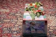عکس | محل تدفین شهید فخریزاده در امامزاده صالح تهران