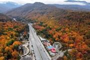 تصاویر | پاییز هزاررنگ جادههای هیرکانی