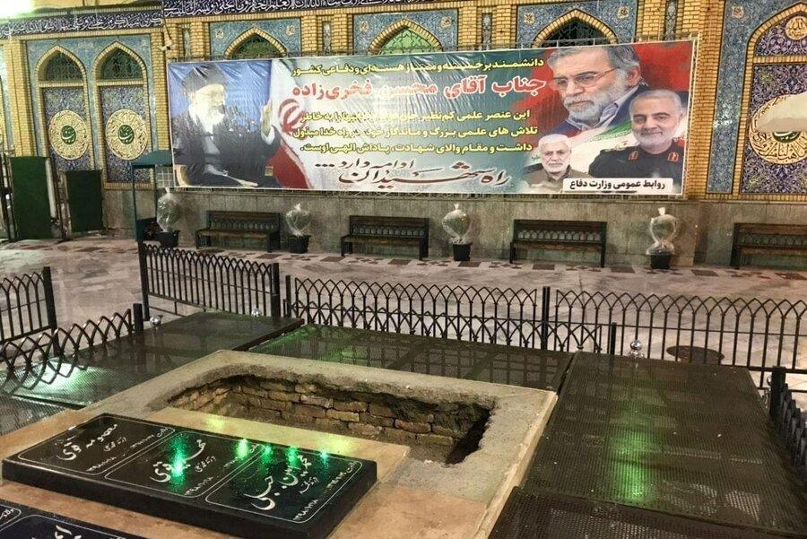 تدفین شهید  در امامزاده صالح