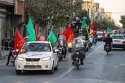 مانور خیابانی علیه دولت برای خروج از برجام