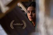 راهیابی یک فیلم کوتاه از بروجرد به جشنواره رومانی