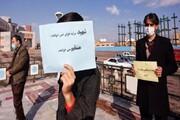 فیلم | دانشجویان در ساری ترور شهید فخریزاده رامحکوم کردند